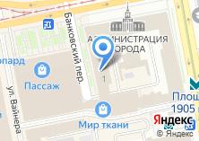 Компания «Банк Екатеринбург» на карте