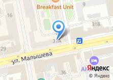 Компания «Города Урала» на карте