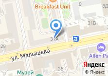 Компания «Екатеринбург-Европа-Азия» на карте