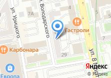 Компания «УГМК-Страхование» на карте
