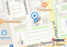 Компания «Единый правовой центр» на карте