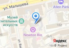 Компания «ArtRegion» на карте