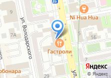 Компания «ГАСТРОЛИ» на карте