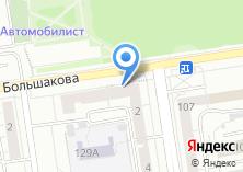 Компания «Уральский банковский союз» на карте
