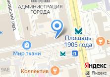 Компания «Заводской ломбард» на карте