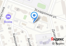 Компания «Русский Дом МК» на карте