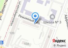 Компания «Детская эра» на карте