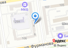 Компания «NuArz» на карте