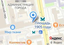 Компания «Комитет связи и информационных технологий Администрации г. Екатеринбурга» на карте