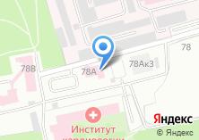 Компания «Уральский институт кардиологии» на карте