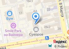 Компания «KISLIScom» на карте