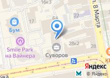 Компания «Бьюти-Бизнес» на карте