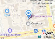 Компания «УРАЛАРХПРОЕКТ» на карте