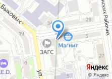 Компания «ЗАГС Железнодорожного района» на карте