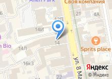 Компания «Свердловская областная общественная организация ветеранов войны труда боевых действий государственной службы» на карте