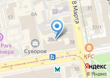 Компания «Men`s Store» на карте