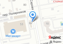 Компания «СантехЭлектро» на карте