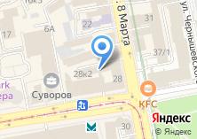 Компания «City-Print» на карте