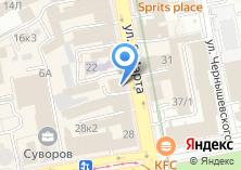 Компания «Облкоммунэнерго» на карте