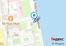 Компания «Приемная Президента РФ в Уральском федеральном округе» на карте