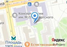 Компания «ЕкатеринбургТрансВзрыв» на карте