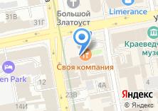 Компания «Екатеринбург-ТВ» на карте