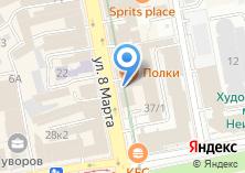 Компания «Лавка мещанина Яковлева» на карте
