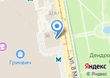 Компания «Свердловская государственная детская филармония» на карте