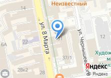 Компания «Центр фунготерапии Ирины Филипповой» на карте