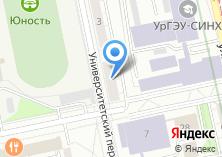 Компания «Адвокатская контора №1» на карте