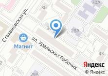 Компания «Уралбурсервис» на карте