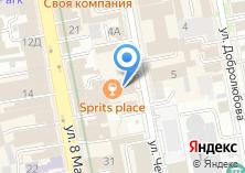 Компания «СбытСтройКомплекс» на карте