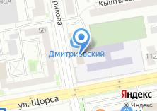 Компания «ВИТАКОМ» на карте