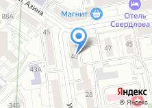 Компания «УралКрас» на карте