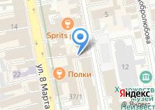 Компания «Уралстрой» на карте