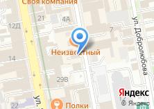Компания «Консалтинг24.ру» на карте