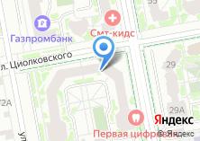 Компания «Строящийся жилой дом по ул. Циолковского» на карте