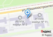 Компания «РГППУ» на карте