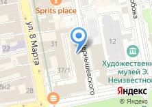 Компания «НП СРО Межрегиональная строительная группа» на карте