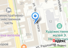 Компания «Урал Строй» на карте