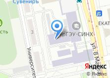 Компания «Уральский государственный экономический университет» на карте