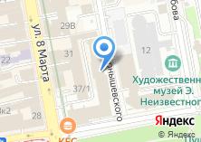 Компания «УралСАПР» на карте