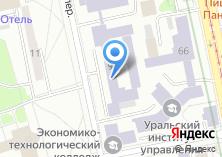 Компания «НПО УГГУ» на карте