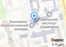 Компания «Своя Компания» на карте