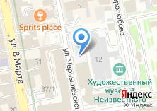 Компания «Автостоянка на ул. Чернышевского» на карте
