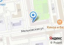 Компания «Екатеринбург ИНК» на карте