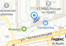 Компания «Головной» на карте