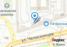 Компания «Пятигорские шубы» на карте