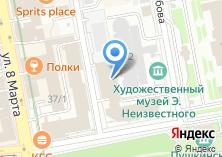 Компания «Строящееся административное здание по ул. Чернышевского» на карте