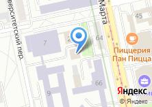 Компания «Горняк автошкола» на карте